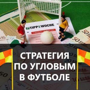 ставки транспортного налога 2011 белгород